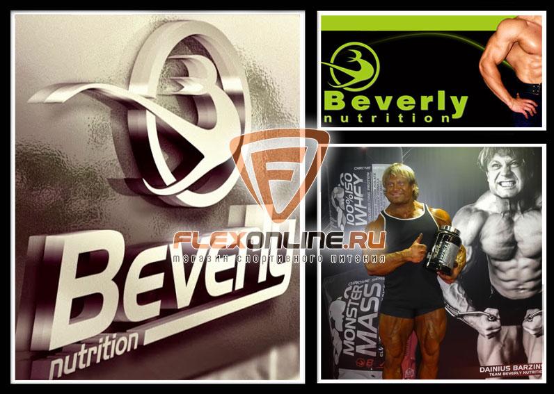 Beverly (Испания)