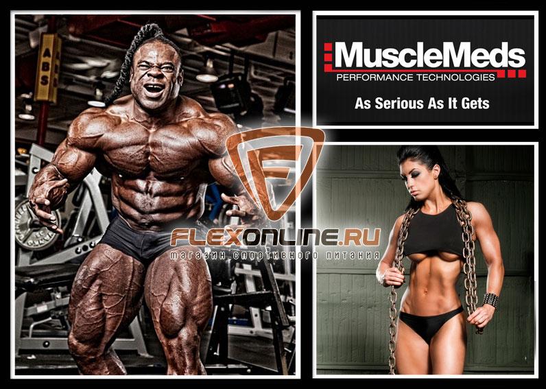 MuscleMeds (США)