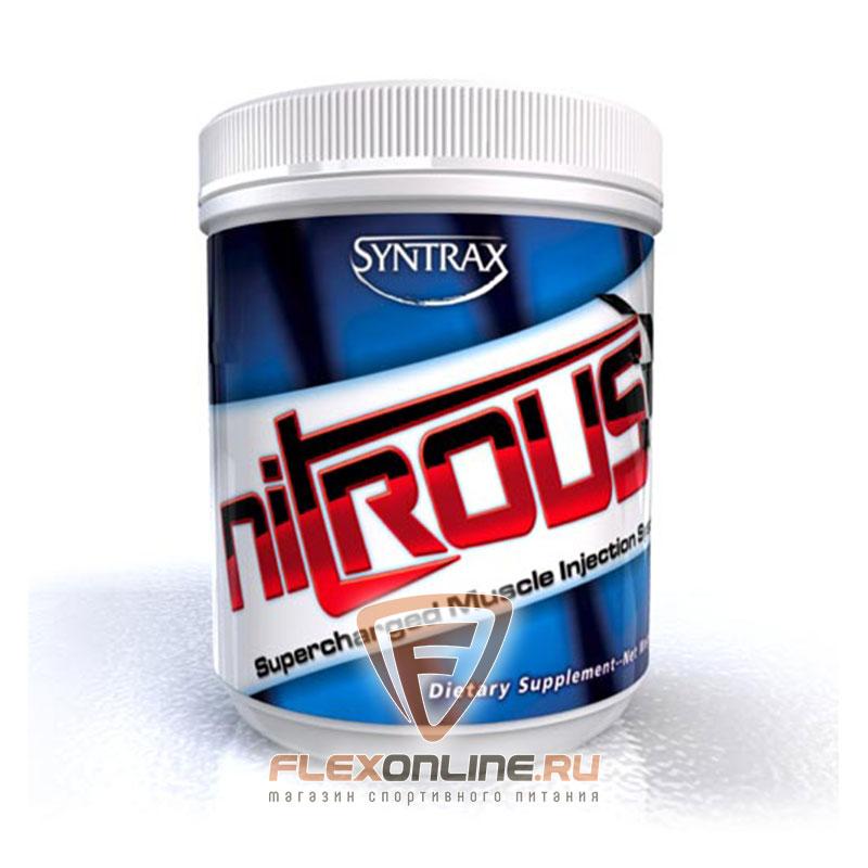 Прочие продукты Nitrous от SynTrax