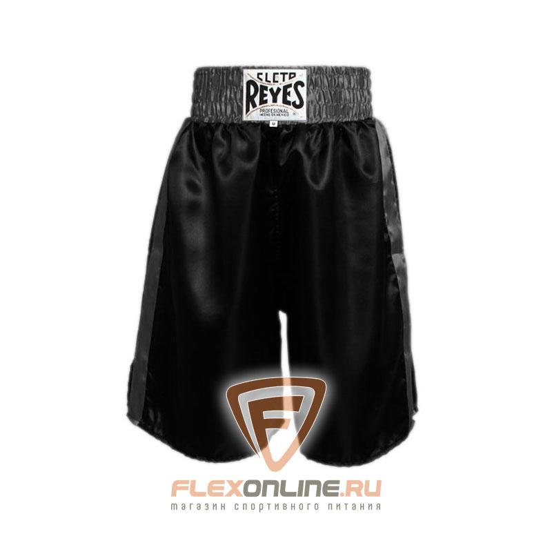 Одежда Боксерские шорты чёрные от Cleto Reyes