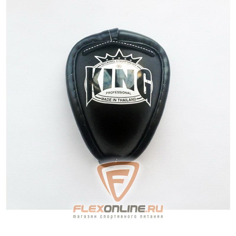 Защита тела Ракушка XL от King