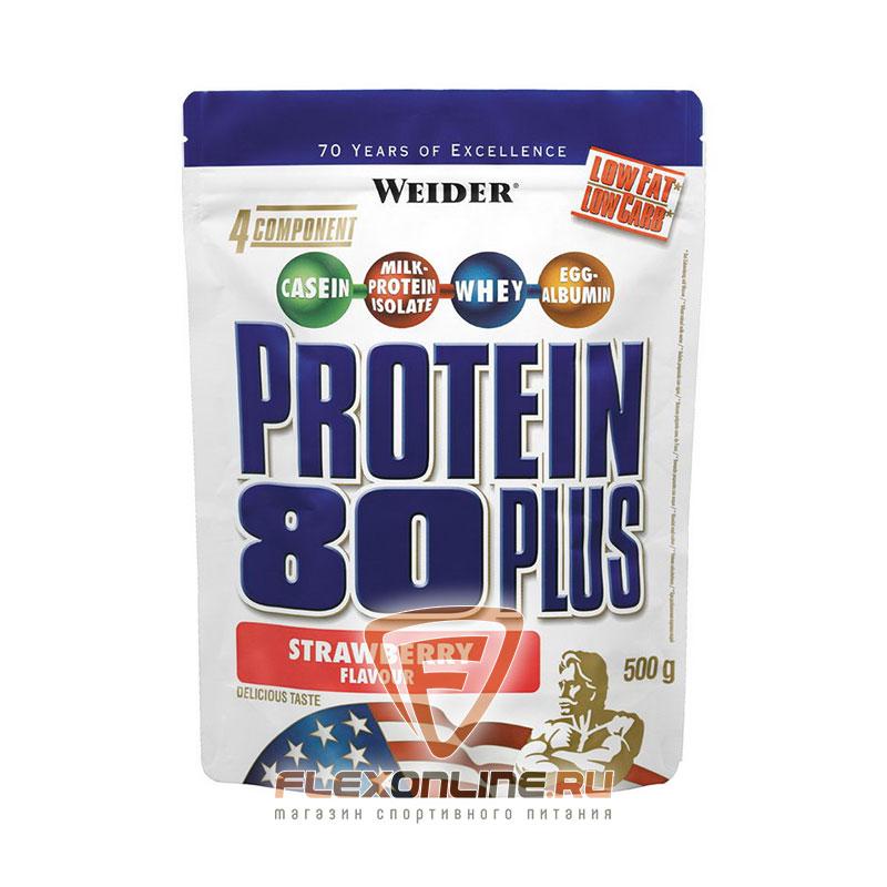 протеин 80 плюс купить в москве