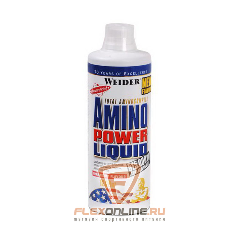 Аминокислоты Amino Power Liquid от Weider