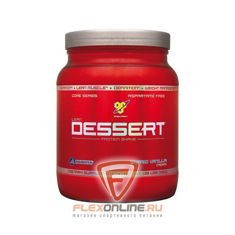 Lean Dessert 28 Images Lean Dessert By Bsn Oneresult Bsn Lean Dessert Protein Shake