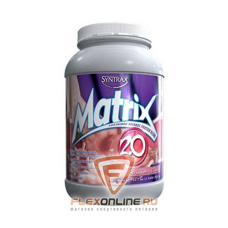 Протеин Matrix 2.0 от SynTrax