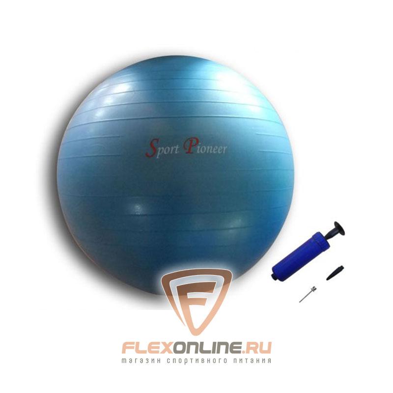 Медицинболы и мячи Гимнастический мяч с насосом от Sport Pioneer
