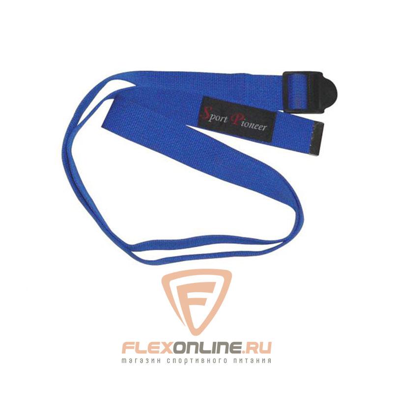 Прочие продукты Ремень для йоги от Sport Pioneer