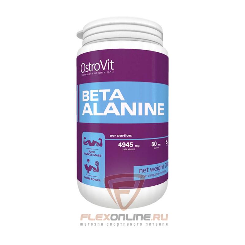 Прочие продукты Beta Alanine от OstroVit