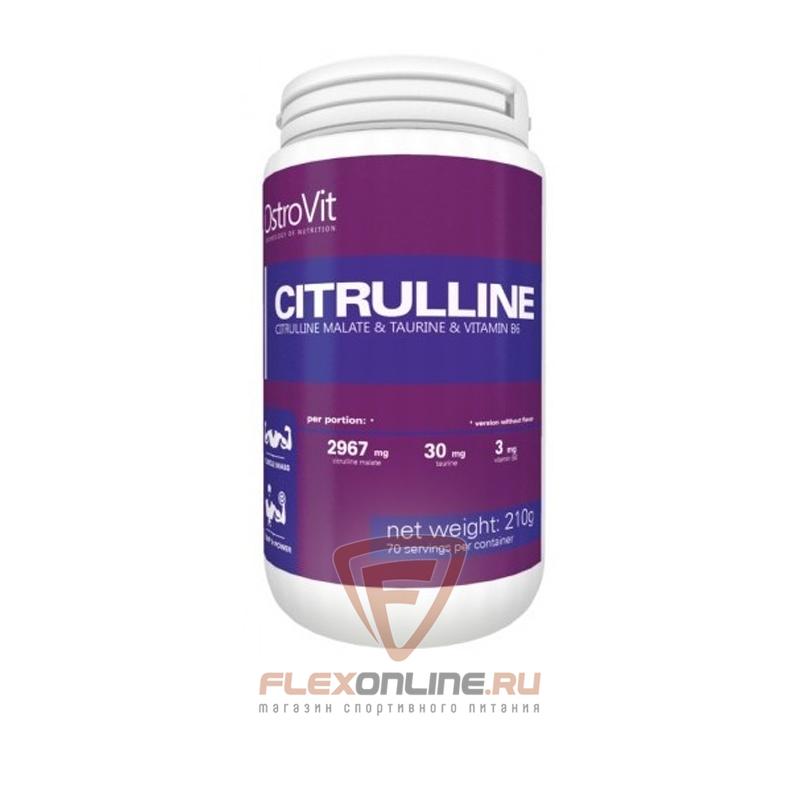 Предтреники Citrulline от OstroVit