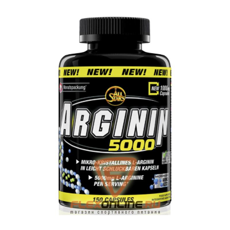 Аминокислоты Arginine 5000 от All Stars