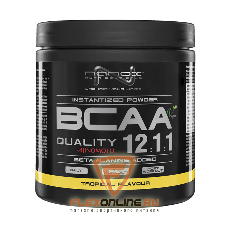 Nanox BCAA 12:1:1 Powder