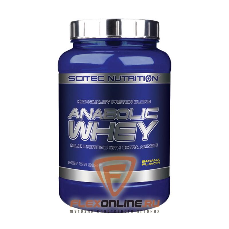 Scitec Anabolic Whey
