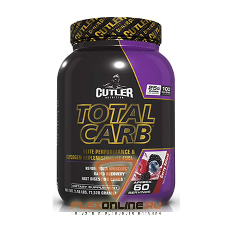 Cutler Total Carb