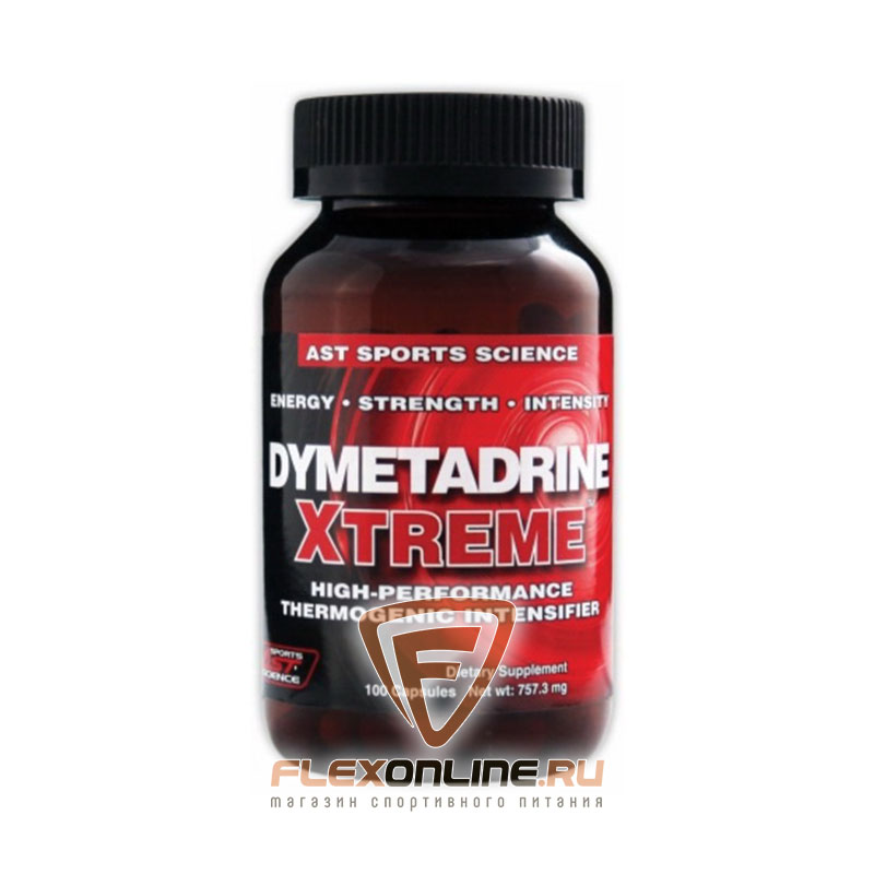Жиросжигатели Dymetadrine Xtreme от AST