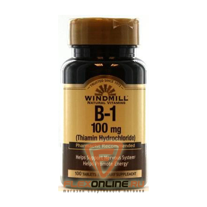 Windmill B-1, 100 mg