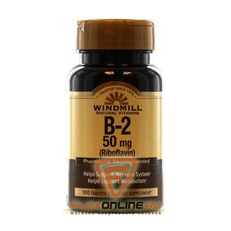 Windmill B-2, 50 mg