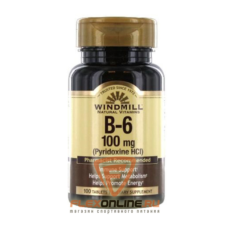 Windmill B-6, 100 mg