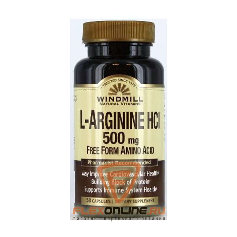 Аминокислоты  L-Arginine HCI 500mg от Windmill