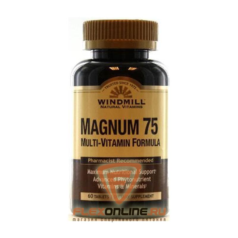 Windmill Magnum 75