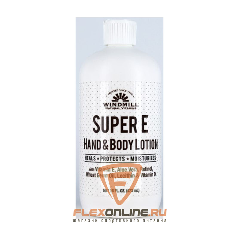 Windmill Super E Hand & Body Lotion