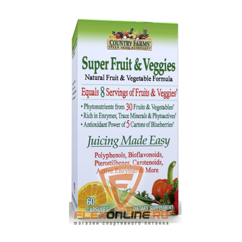 Витамины Super Green Super Fruit & Veggies от Windmill