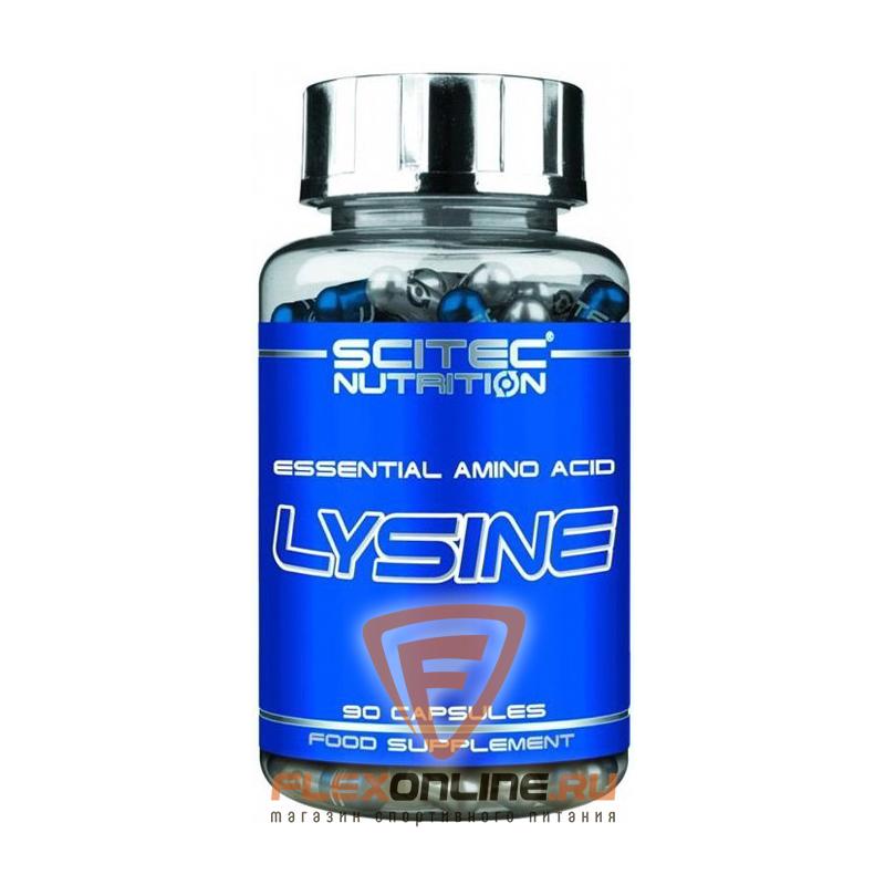 Аминокислоты Lysine от Scitec