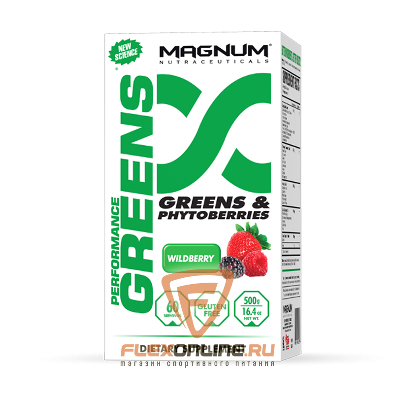 Magnum Greens