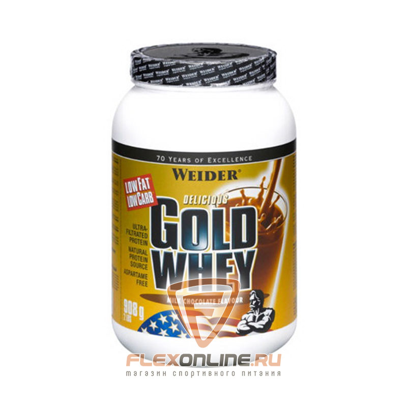 Протеин Delicious Gold Whey от Weider
