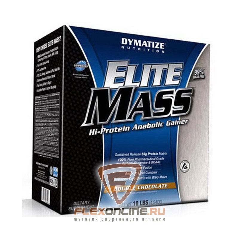 elite mass гейнер купить