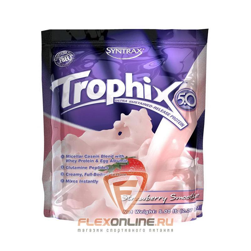 Протеин Trophix от SynTrax