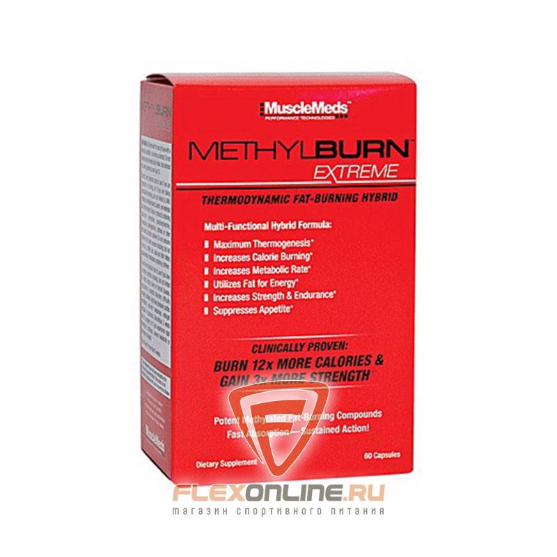 Жиросжигатели MethylBurn Extreme от MuscleMeds