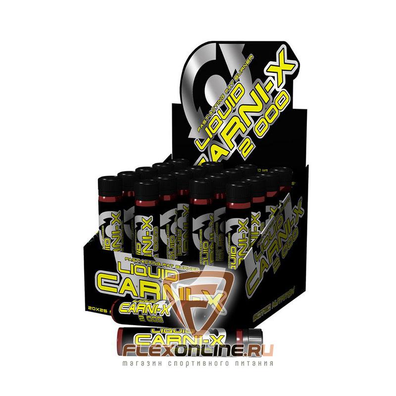 L-карнитин Liquid Carni-X 2000 от Scitec