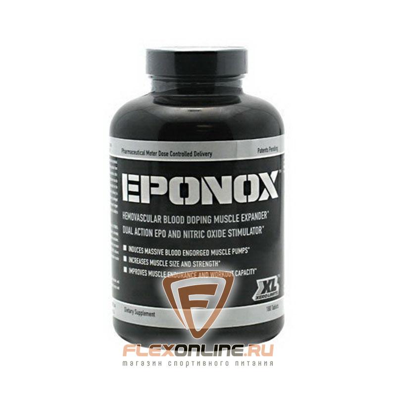 Предтреники Eponox от Xerolimits