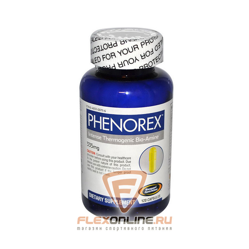 Жиросжигатели Phenorex от Gaspari