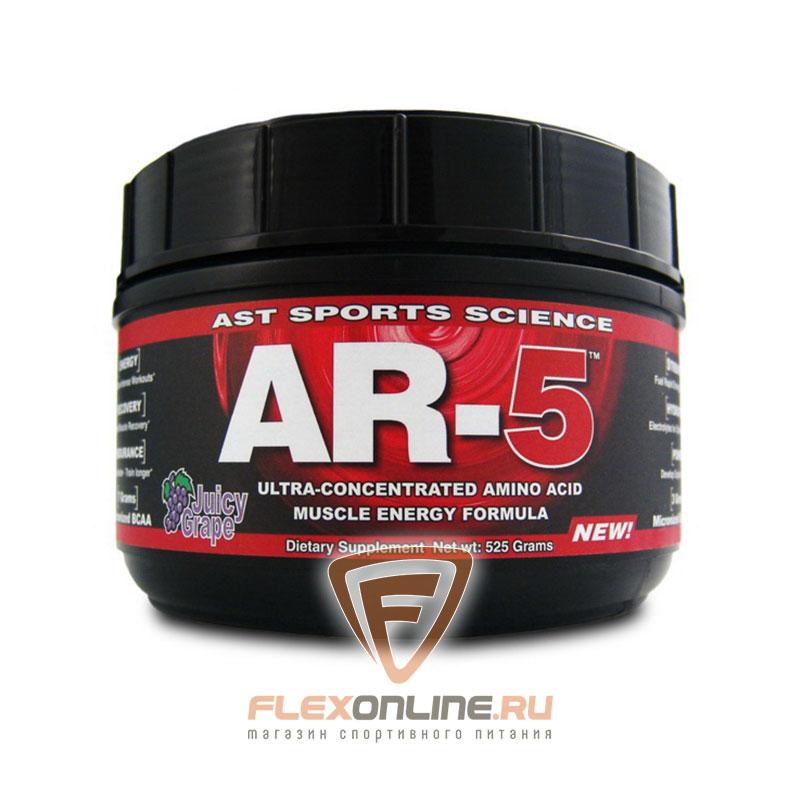 Аминокислоты AR-5 от AST