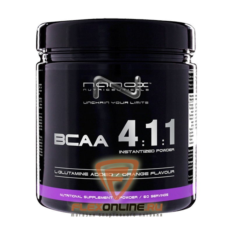 Nanox BCAA powder