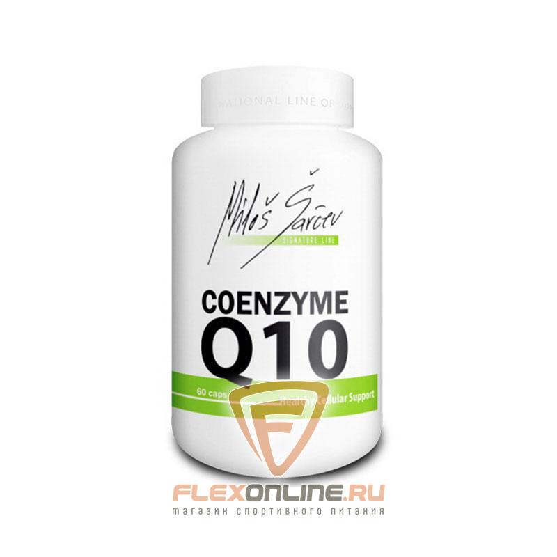 Прочие продукты Coenzyme Q10 от Milos Sarcev