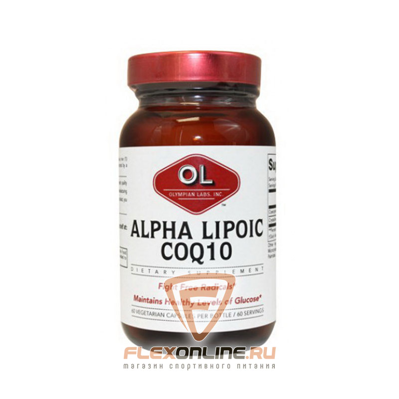 Прочие продукты Alpha Lipoic Coenzyme Q10 от Olympian Labs
