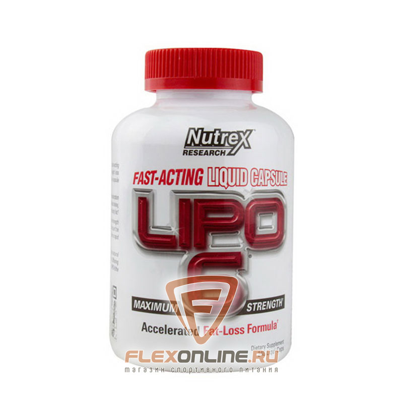 Жиросжигатели Lipo 6 от Nutrex