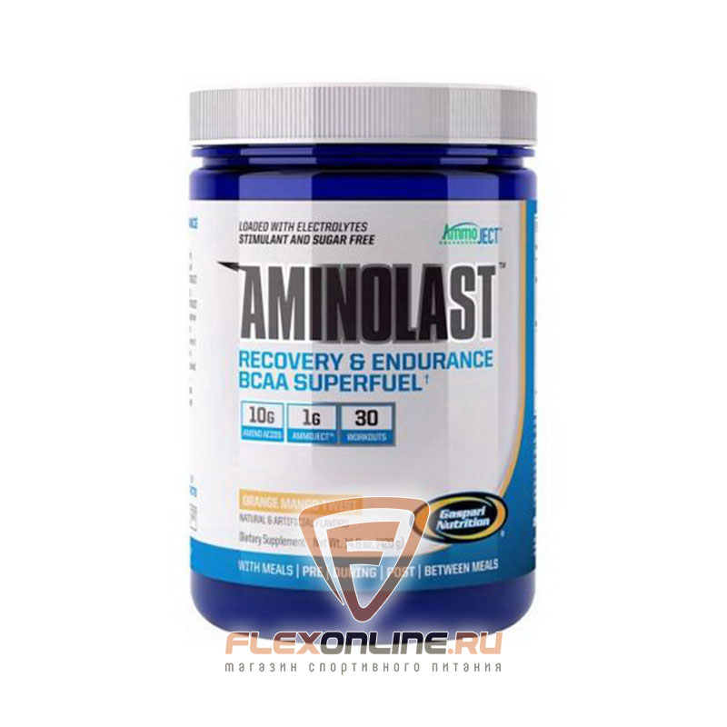 Аминокислоты Aminolast от Gaspari