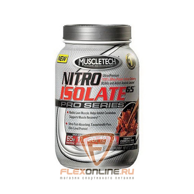Протеин Nitro Isolate 65 от MuscleTech