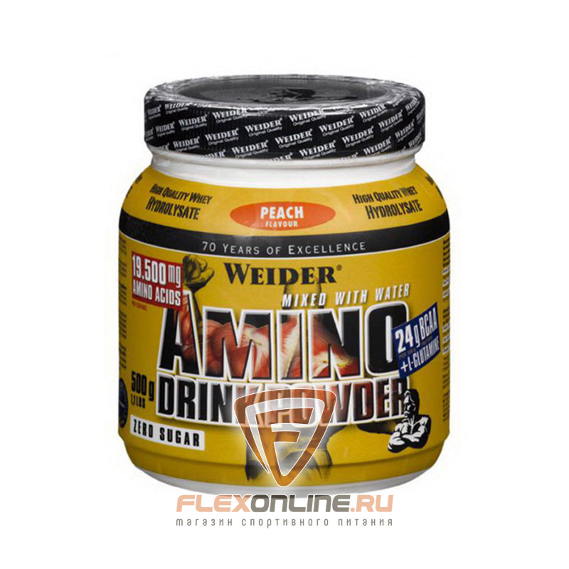 Аминокислоты Amino Drink Powder от Weider