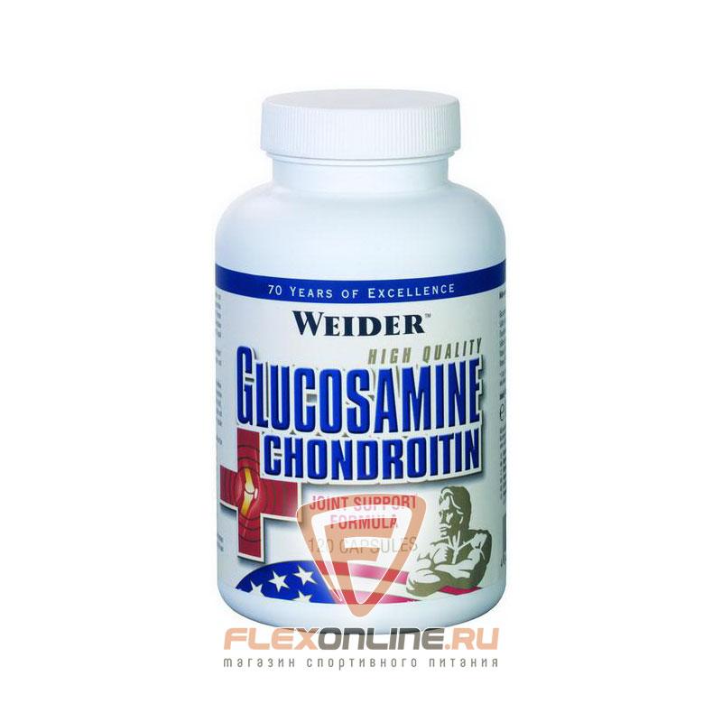 Суставы и связки Glucosamine + Chondroitin от Weider