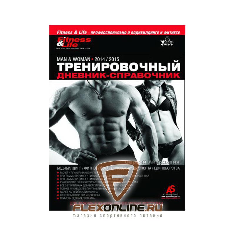 Литература Тренировочный дневник без еженедельника от Россия