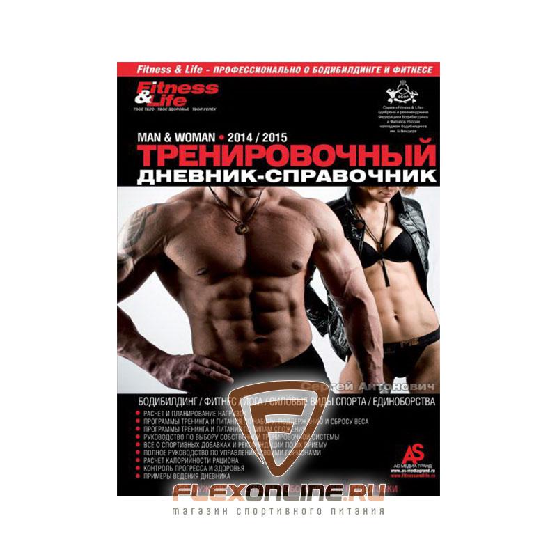 Литература Тренировочный дневник с еженедельником от Россия